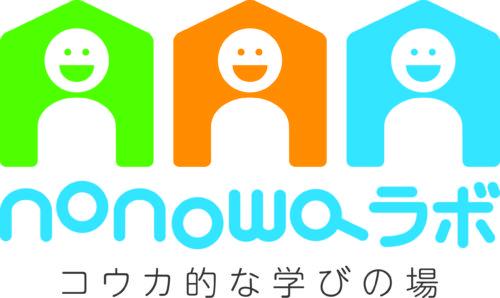 武蔵小金井WS